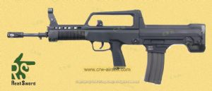 Real Sword RS Type 97 AEG